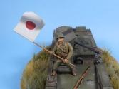 eikō-2