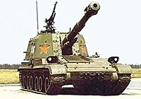 icon-type83spgun