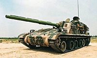 icon-type89at