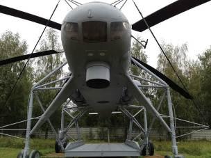 Mil Mi-10 (Salida de emergencia. Emergency exit)