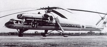 Mi-10R (Record helicopter, 1965)