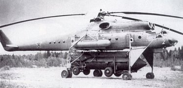 Mi-10RVK (9K74) (Missile helicopter complex with 9P116 missile launcher and 4K95 (S-5V) cruise missile)