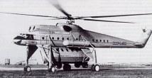 Mi-10UPL (Universal field laboratory carrier, 1966)