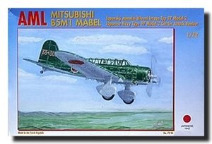 boxmitsubishib5m1