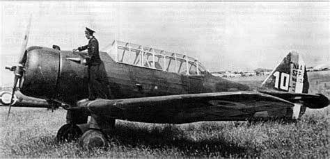 BT-9 del Armée de l'Air