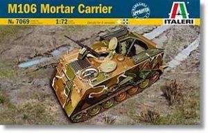 boxm106mortarcarrier