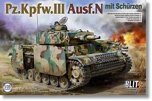 boxpanzer3n
